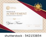 certificate to be elegant and... | Shutterstock .eps vector #542153854