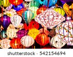 colorful lanterns spread light... | Shutterstock . vector #542154694