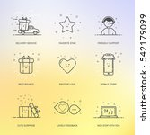 vector illustration of icons... | Shutterstock .eps vector #542179099