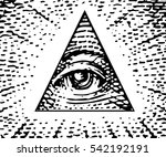 all seeing eye of the new world ... | Shutterstock .eps vector #542192191