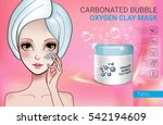 carbonated bubble clay facial... | Shutterstock .eps vector #542194609
