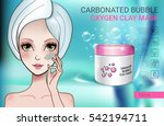 carbonated bubble clay facial... | Shutterstock .eps vector #542194711