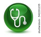 Stethoscope Icon Glassy Soft...