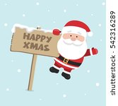 cartoon santa claus for your... | Shutterstock .eps vector #542316289
