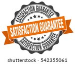 satisfaction guarantee. stamp.... | Shutterstock .eps vector #542355061