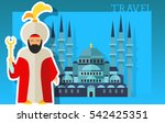 travel lettering with sultan | Shutterstock .eps vector #542425351