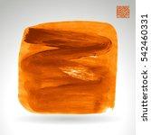 grunge vector abstract  ... | Shutterstock .eps vector #542460331