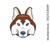 husky dog head mascot. flat... | Shutterstock .eps vector #542514049