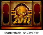 frame vector 2017 happy new... | Shutterstock .eps vector #542591749