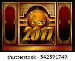 frame vector 2017 happy new... | Shutterstock .eps vector #542591749