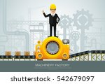 factory industrial machine... | Shutterstock .eps vector #542679097