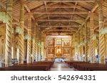 san javier  bolivia   september ... | Shutterstock . vector #542694331