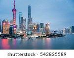 shanghai closeup on nightfall ... | Shutterstock . vector #542835589