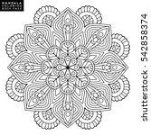 flower mandala. vintage... | Shutterstock .eps vector #542858374