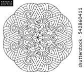 flower mandala. vintage... | Shutterstock .eps vector #542860411