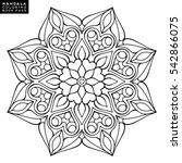 flower mandala. vintage...   Shutterstock .eps vector #542866075