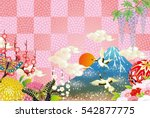 the first sunrise in japan | Shutterstock .eps vector #542877775