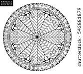 flower mandala. vintage... | Shutterstock .eps vector #542881879
