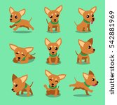 cartoon character brown toy... | Shutterstock .eps vector #542881969