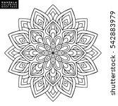 flower mandala. vintage...   Shutterstock .eps vector #542883979