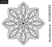 flower mandala. vintage...   Shutterstock .eps vector #542883985
