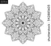 flower mandala. vintage... | Shutterstock .eps vector #542885605