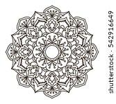 mandala. ethnic decorative...   Shutterstock .eps vector #542916649
