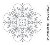 mandala ornament of grape fruit ...   Shutterstock .eps vector #542965624