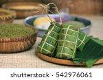 tet cake  banh tet  is a cake... | Shutterstock . vector #542976061