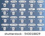 vector cartoon rabbit face set | Shutterstock .eps vector #543018829