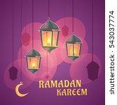 color cartoon composition... | Shutterstock . vector #543037774
