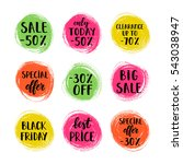 vector sale tag on a paint blot ... | Shutterstock .eps vector #543038947
