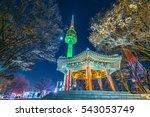 scenic most beautiful night on... | Shutterstock . vector #543053749