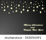 merry christmas and happy new... | Shutterstock . vector #543054391