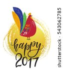 vector happy 2017 phrase with a ... | Shutterstock .eps vector #543062785