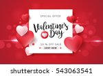 Valentines day sale background with balloons heart pattern. Vector illustration. Wallpaper, flyers, invitation, posters, brochure, banners. | Shutterstock vector #543063541