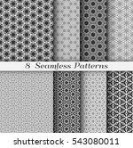 vector set of 8 monochrome... | Shutterstock .eps vector #543080011