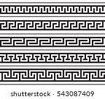 vector   set of geometric greek ... | Shutterstock .eps vector #543087409