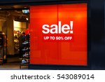 nottingham  england   december... | Shutterstock . vector #543089014