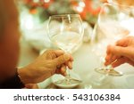 blurry background luxury dinner ... | Shutterstock . vector #543106384