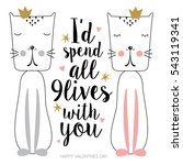 Cute Cats In Love And Quote Fo...