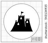 sand castle icon | Shutterstock .eps vector #543134935