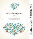 vector vintage decor  ornate...   Shutterstock .eps vector #543139735