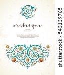 vector vintage decor  ornate... | Shutterstock .eps vector #543139765
