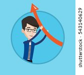 young caucasian businessman... | Shutterstock .eps vector #543140629
