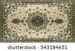 persian carpet texture ... | Shutterstock . vector #543184651