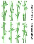 bamboo collection set. vector | Shutterstock .eps vector #543198259