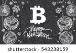 happy new year lettering and ... | Shutterstock .eps vector #543238159