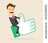 "happy businessman sits on sign ""... 