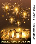happy new year 2017   spanish... | Shutterstock . vector #543241069